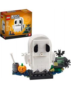 Base Image for HALLOWEEN GHOST 2020