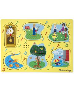 Small Image for NURSERY RHYMES SOUND